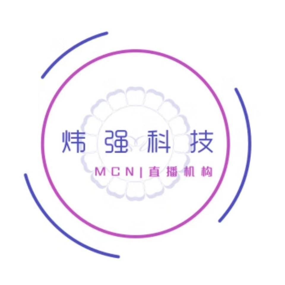 山西宜夷文化传媒有限公司的企业标志